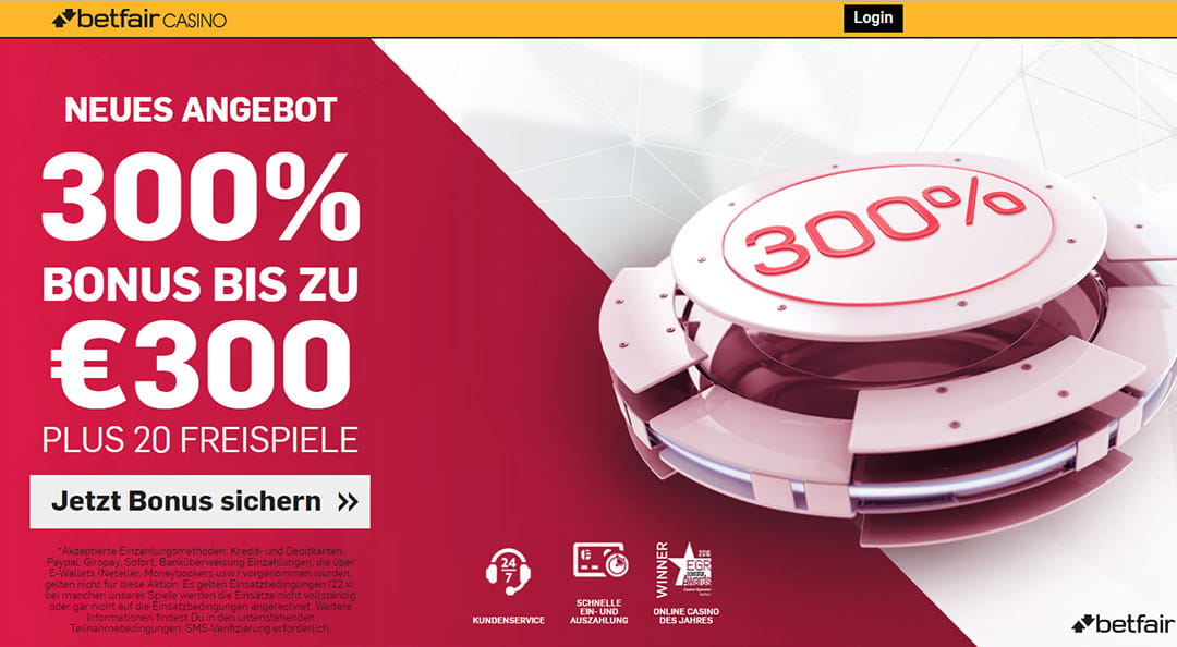 Betfair Arcade mit - 900537