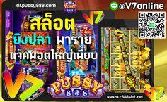 Spielautomaten Tricks 2020 - 539715