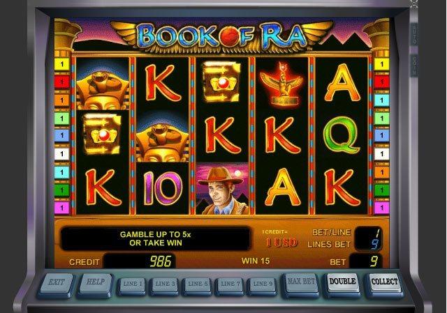 Spielautomaten Tricks - 274443