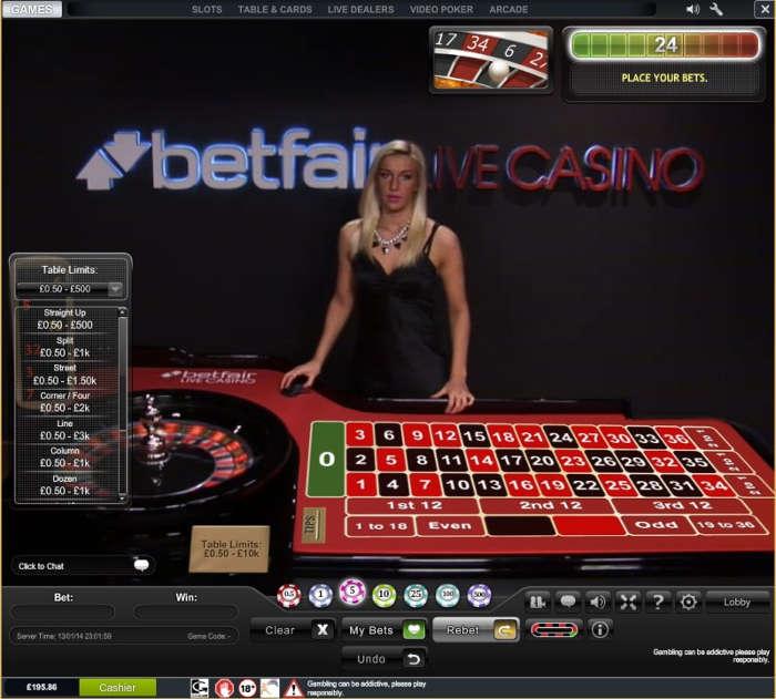 Betfair Arcade - 205292