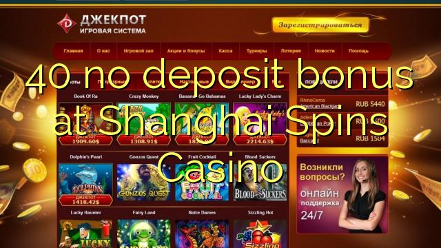 Grand Fortune Casino - 43608